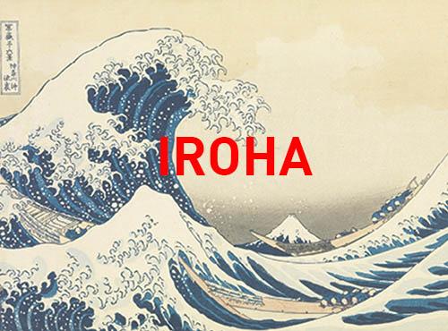 Exposición Iroha